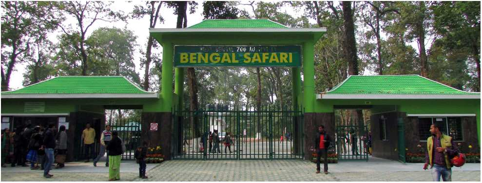 Welcome to North Bengal Wild Animals Park